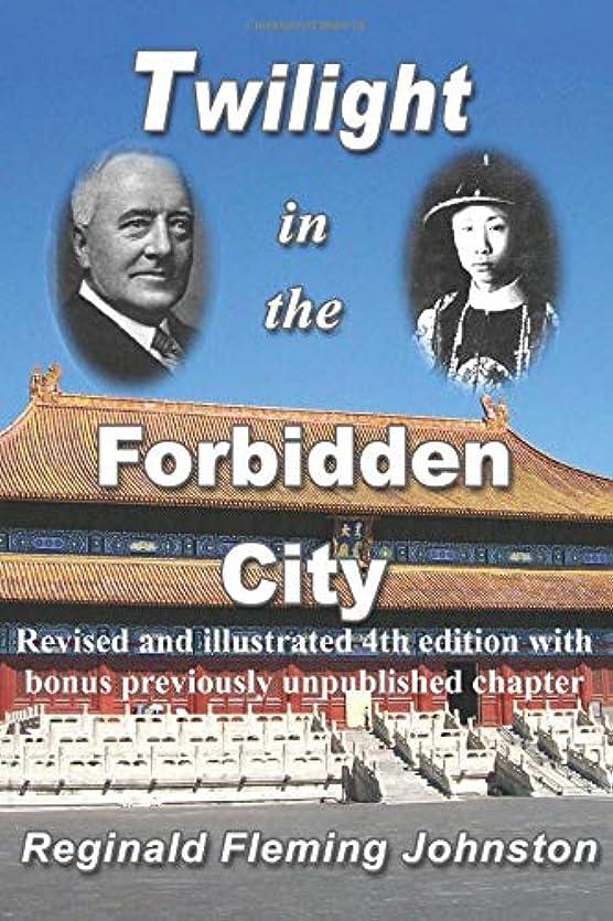りんご島開始Twilight in the Forbidden City (Illustrated and Revised 4th Edition): Includes bonus previously unpublished chapter