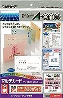 (まとめ買い) エーワン マルチカードカラータイプ10面シルク 51071 【×5】