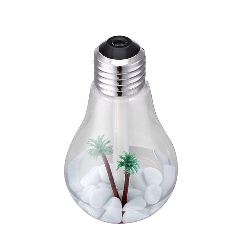土器繁栄消化新しいUSBクリエイティブ電球加湿器 - シルバー