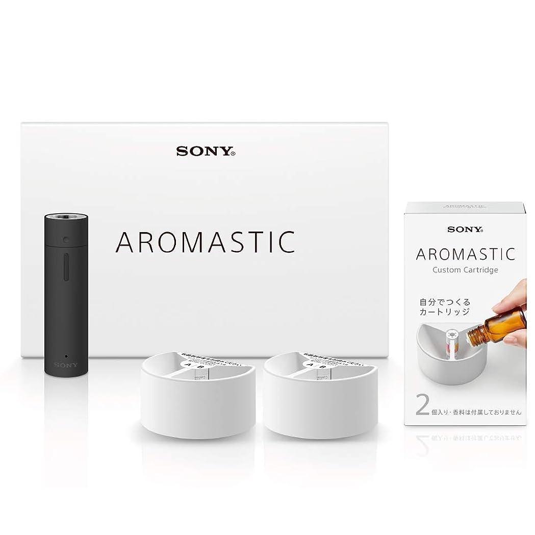 声を出して決めます訪問AROMASTIC Gift Box(ギフトボックス) B001