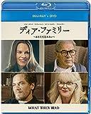 ディア・ファミリー ~あなたを忘れない~ ブルーレイ+DVD[Blu-ray/ブルーレイ]