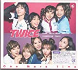 TWICE One More Time [Type B] (SINGLE + DVD) (F.LTD) (Japan Ver) [+poster][+polaroid card][+post card][+autograph event photo][+sticker]