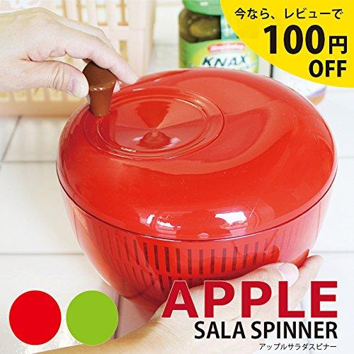 りんごの形のサラダスピナー