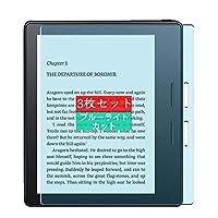 3枚 Sukix ブルーライトカット フィルム 、 Amazon Kindle Oasis 6 インチ 向けの 液晶保護フィルム ブルーライトカットフィルム シート シール 保護フィルム(非 ガラスフィルム 強化ガラス ガラス )