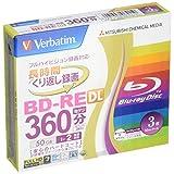 Verbatim バーベイタム くり返し録画用 ブルーレイディスク BD-RE DL 50GB 3枚 ホワイトプリンタブル 片面2層 1-2倍速 VBE260NP3V1