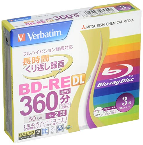 Verbatim Mitsubishi 50GB 2x Speed BD-RE Blu-ray Re-Writable Disk 3 Pack - Ink-jet printable - Each disk in a jewel case (japan import)