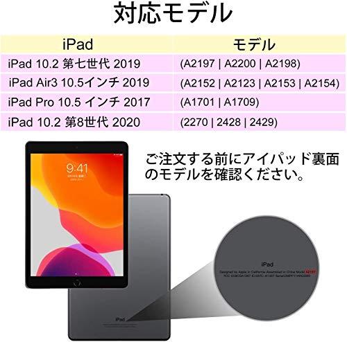 PiMivco『iPadキーボードケース』