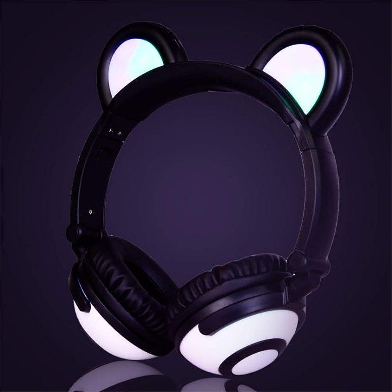 スパイ建物良心Pusaman 漫画の耳の音楽ヘッドセット、ワイヤレスヘッドセット折りたたみ、TFカード (Color : Black)