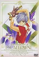 天空のエスカフローネ Vision 2 [DVD]