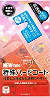docomo ガラケー用 液晶保護フィルム ADP01C/1066 (P-01C, 光沢)