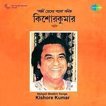 Bengali Modern Songs - Kishore Kumar