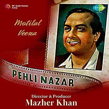 "Dil Jalta Hai to Jalne De (From ""Pehli Nazar"") - Single"