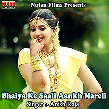 Bhaiya Ke Saali Aankh Mareli