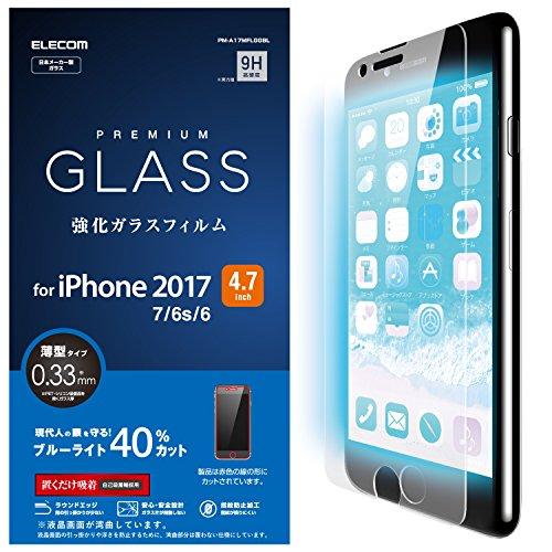 エレコム iPhone8/フィルム ガラス ブルーライトカット/0.33mm PM-A17MFLGGBL 1枚