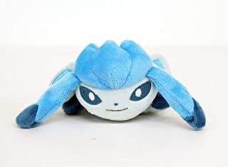 Pokemon Center Original Plush Doll KUTTARI GLACEON (GLACIA) 929
