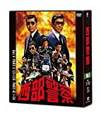 西部警察 40th Anniversary Vol.4[DVD]