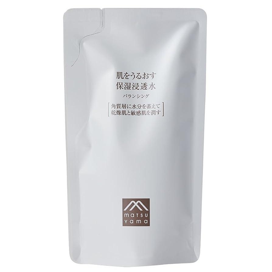 生産性住所ギャロップ肌をうるおす保湿浸透水 バランシング 詰替用(化粧水) べたつきを抑える [乾燥肌 敏感肌]