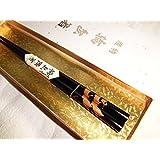 輪島漆塗箸 はんこ蒔絵箸 金色の双鶴 1膳上質紙箱入り (朱)