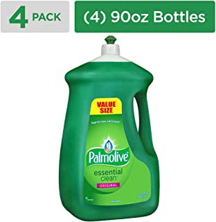 Best palmolive coffee body wash Reviews
