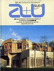 建築と都市 a+u (エー・アンド・ユー) 1986年4月号 特集:カルラ・コワルスキー&ミハエル・シスコヴィッツ チェッリートニオン