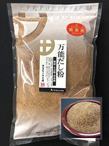 万能だし粉 1kg 無添加 3種混合魚粉 かつお さば 宗田 粉末 天然 完全無添加 出汁粉 化学調味料無添加 食塩無添加…