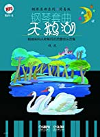 Piano divertimento: Swan Lake(Chinese Edition)