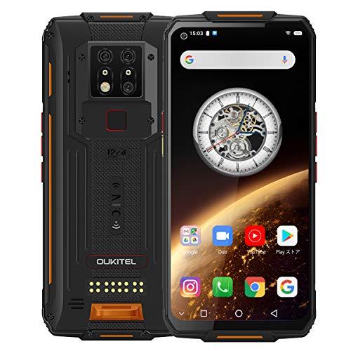 OUKITEL WP7 Unlocked Rugged Smartphone Night Vision Camera 128GB+6GB Cell Phone 8000mAh Battery 48MP+16MP Global 4G LTE Octa-Core 6.53 inch GPS NFC