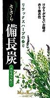 日本香堂 ささら備長炭リラックスハーブバラ詰100G×60点セット (4902125264014)