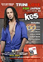 TRINI LOVE FOR JAPAN TOUR 2011 featuring KES [日本語字幕付き] (LIME-002) [DVD]