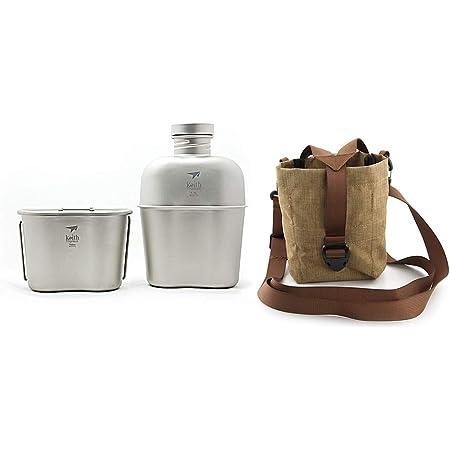Keith, borraccia militare in titanio, con grande capacità, portatile, a doppio uso, per borsa militare