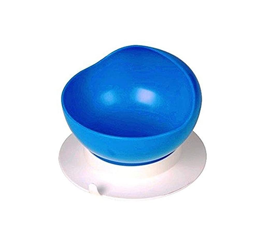 BIHIKI Scooper Bowl with Suction Cup Base for Hand Tremors,Arthritis Elderly,Disabled,Children,Great for Independent Eating,Self-Feeding Aid,Anti Displacement
