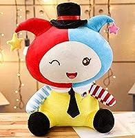 ぬいぐるみ人形ぬいぐるみ動物人形30cm子供用ギフト漫画ゲームぬいぐるみギフトバースデーギフト