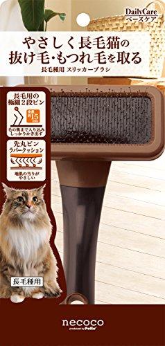 ペティオ (Petio) ネココ 長毛種用 スリッカーブラシ 猫用