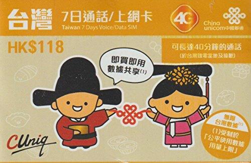 Sim Karte für China, Taiwan und Hong Kong 4 GB Datenvolumen