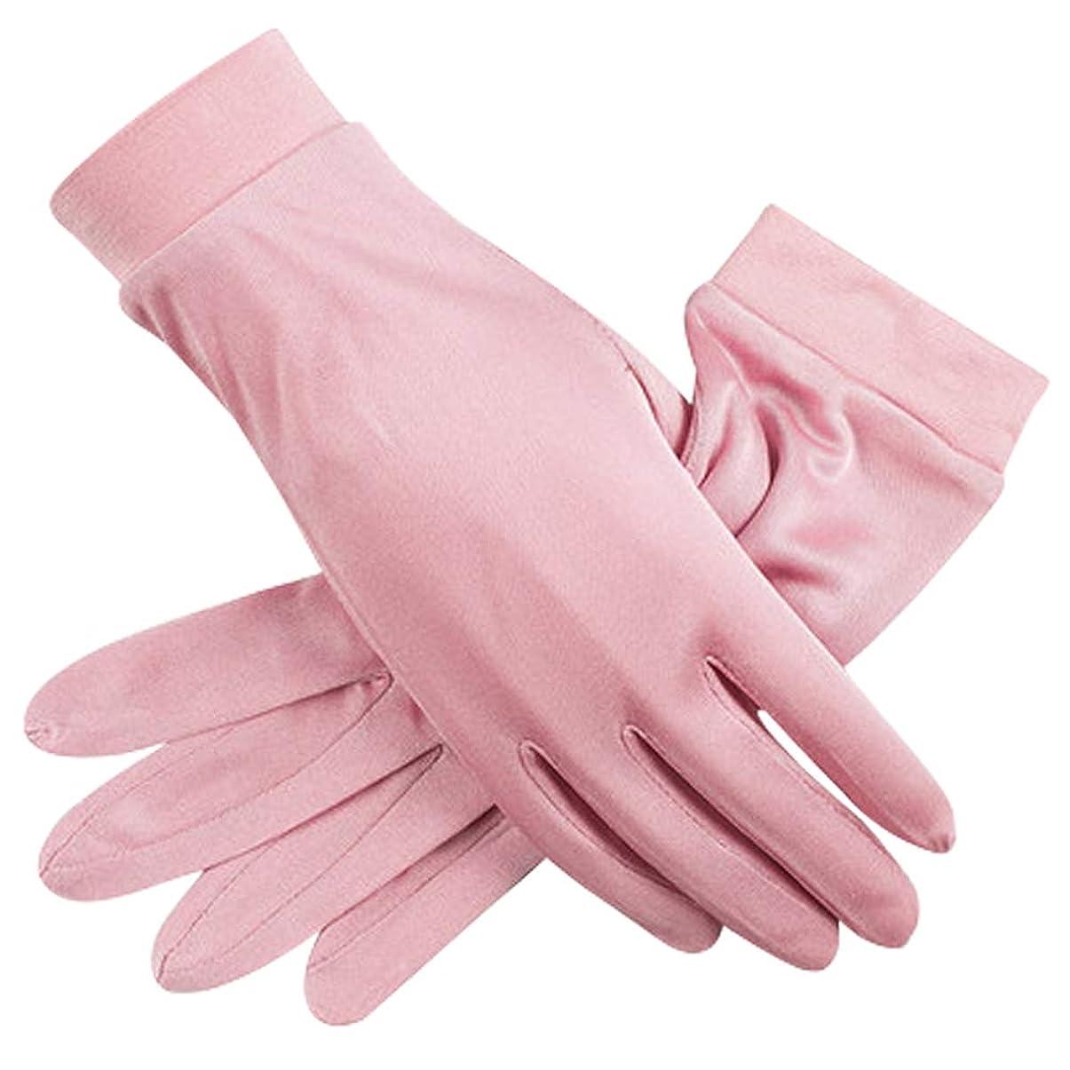 品揃え系譜極小(panda store) シルク 手袋 レディース UVカット ハンドケア おやすみ 手荒れ 手湿疹 乾燥肌 保湿 おやすみ手袋 紫外線 ピンク