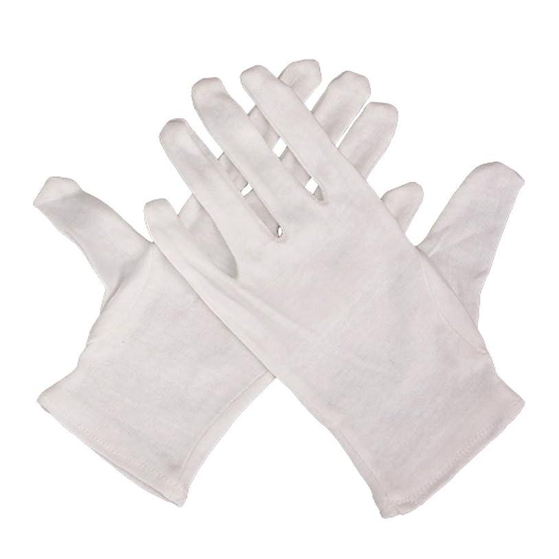 先リビジョンテレビLifepartner コットン手袋 心地よい肌触りの綿100%手袋 男女兼用 12双組 M サイズ