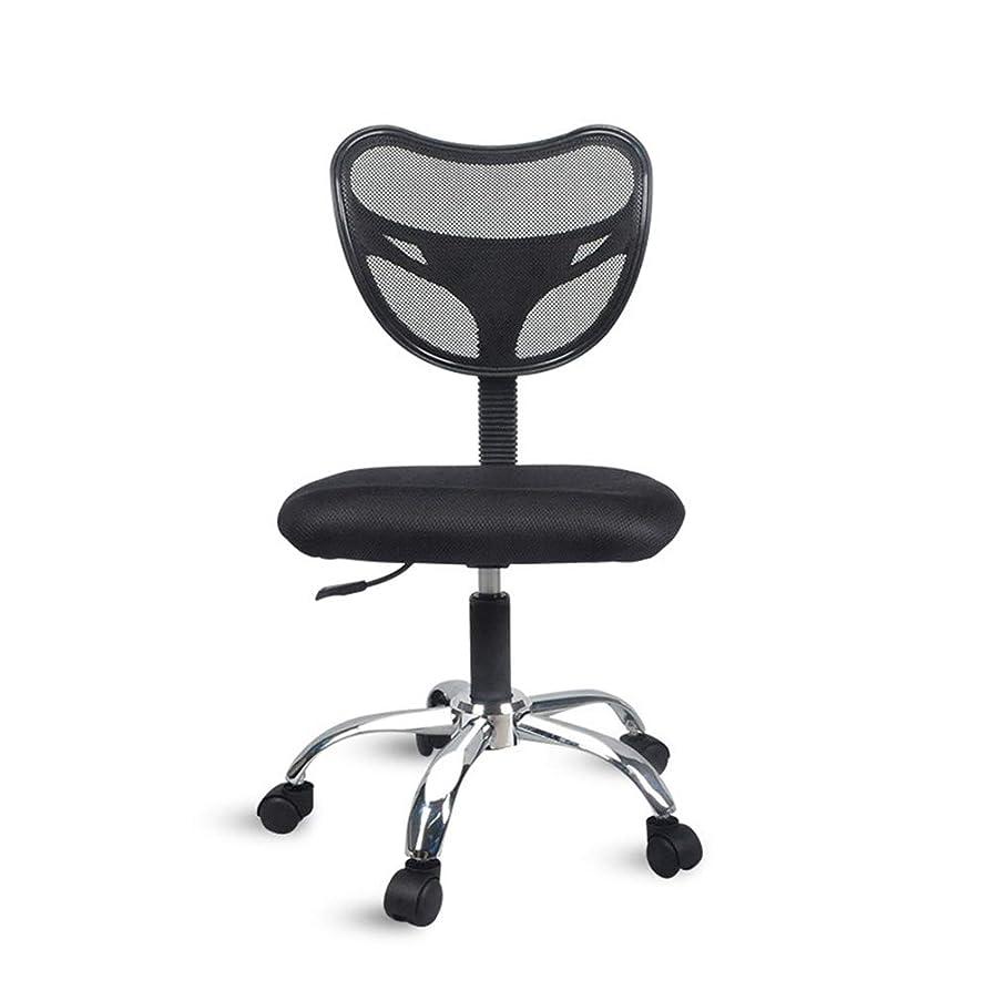 ペダル小売偶然事務用椅子 ミドル?バックメッシュオフィスチェア調節可能なチルト角アームズランバーサポートヘッドレストコンピュータフリップアップ