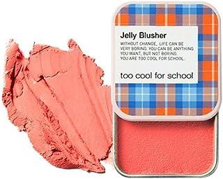 too cool for school トゥークールフォースクール チェック ゼリー ブラッシャー Check Jelly Blusher 【カラー:#5アップルレッド】