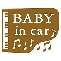 imoninn BABY in car ステッカー 【パッケージ版】 No.42 ピアノ (ゴールドメタリック)