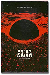 Akira Anime Movie Art Poster - No Frame (24 X 36)