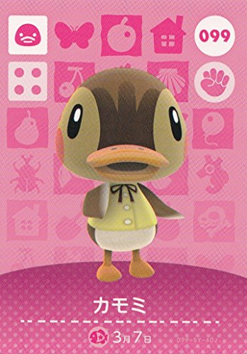 【どうぶつの森 amiiboカード 第1弾】カモミ 099【ノーマル】