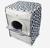 Ampereus Washing Machine Cover for 5.5Kg-6.5Kg Front Load