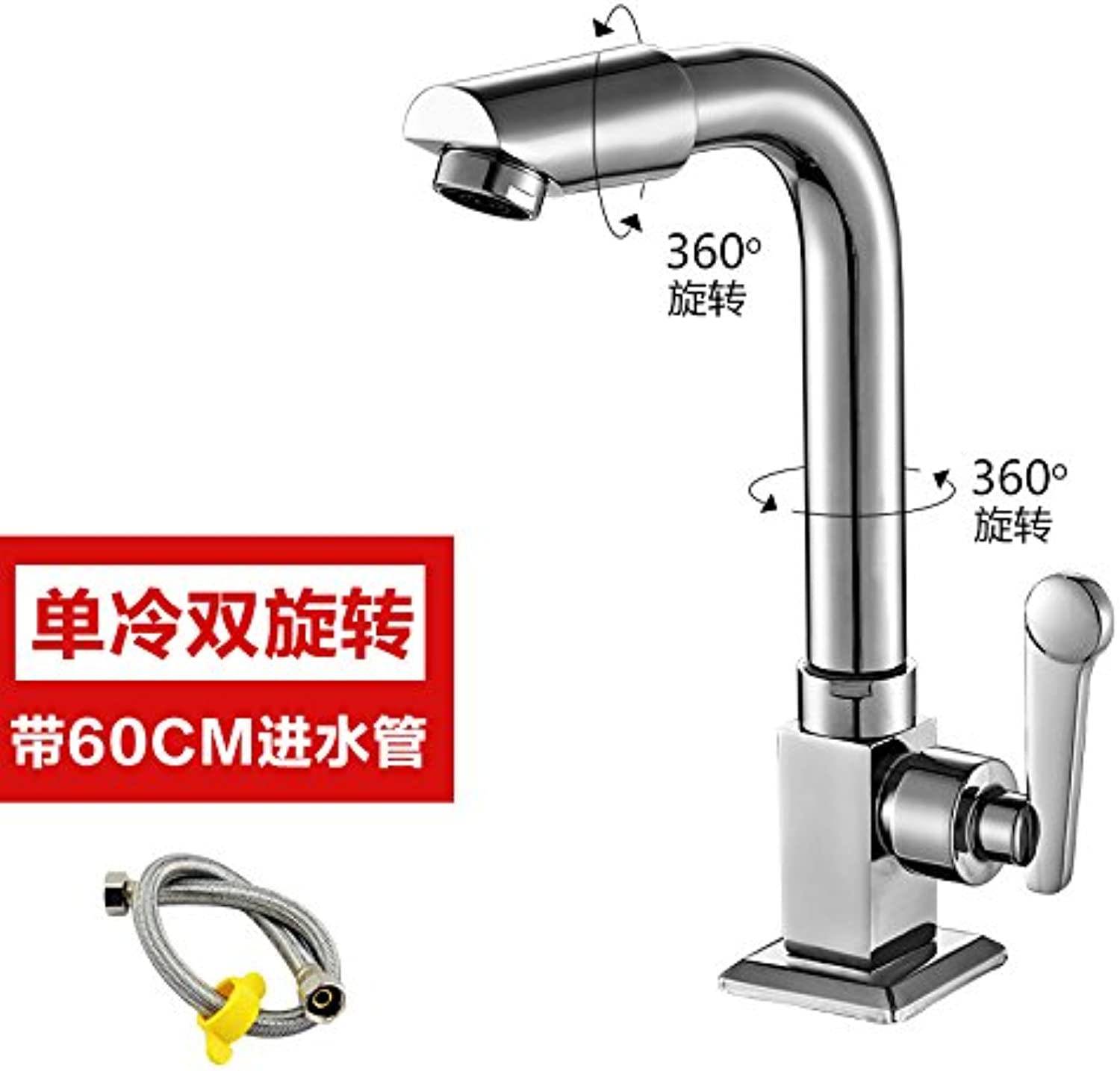 Hlluya Professional Sink Mixer Tap Kitchen Faucet 360 double swivel single cold water faucet copper single cold basin basin washbasin balcony water taps, mixer body +60CM water inlet pipe
