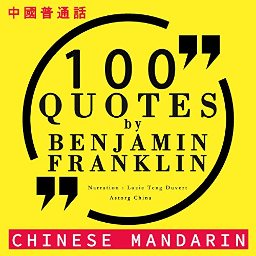 100 quotes by Benjamin Franklin in Chinese Mandarin Titelbild