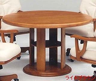 ダイニングテーブル 円形 丸型 120 4-05