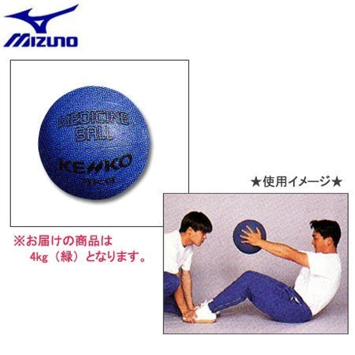 コンサート引き金レンドミズノ メディシンボール 4kg 緑 28MN-10104