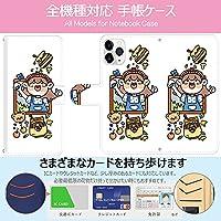 Xiaomi Mi Black Shark 4 ケース 手帳型 カバー スマホケース スタンド機能 カードホルダー ストラップ穴付き 可愛い女の子 ファッション シンプル かわいい 2069034