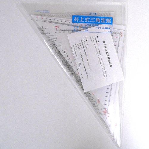 プラスチック加工専門店【井上製作所】 井上式三角定規 (井上式航海定規)