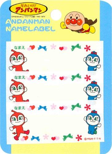 稲垣服飾 アンパンマン ネームラベル ドキンちゃん&コキンちゃん アイロン接着 ANN012