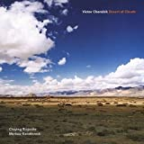 Desert of Clouds by Victor Chorobik (2005-02-01)